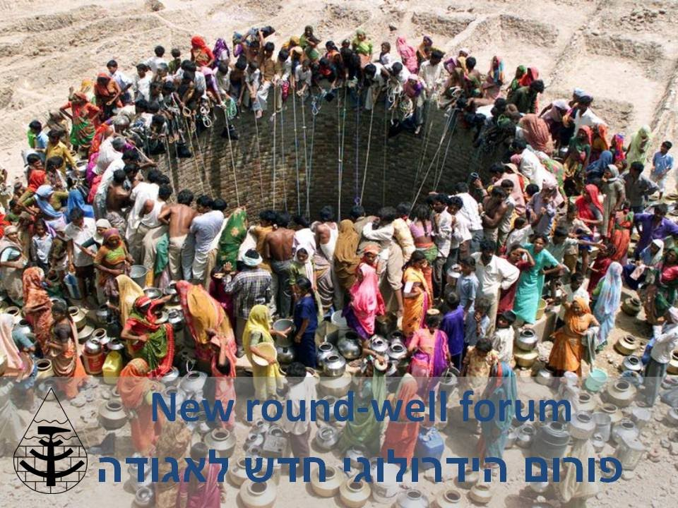 http://www.eyal-water.org/forum